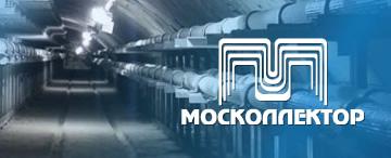 «Фогсофт» перевел закупки ГУП «Москоллектор» на электронную торговую площадку