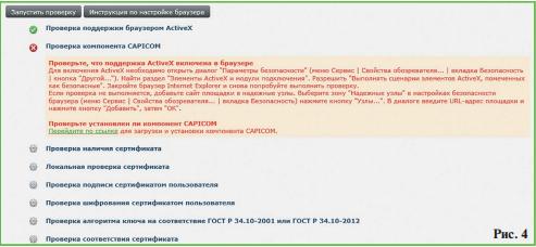 торги банкротство документы регистрация прав