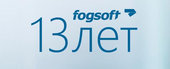 Фогсофт – 13 лет. Откровенно об автоматизации закупок в интервью Михаила Фогилева