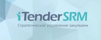 Бесплатный вебинар для директоров по закупкам. Обновленная программа